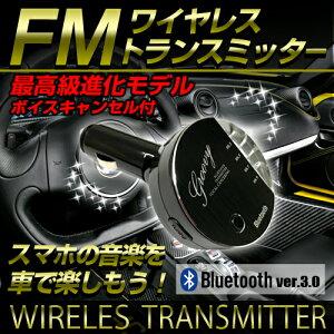 FMトランスミッターBluetoothトランスミッターVTC-BT02