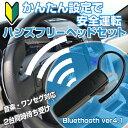 Bluetooth ヘッドセット AC充電器付 iPhone7 bluetooth イヤホン ブルートゥース イヤホン iphone7 アイフォン6 プラス i...