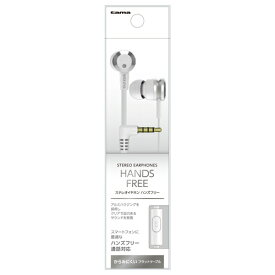 ステレオイヤホン&ハンズフリー 白/ ASH40W / | iPhone iPad GALAXY Xperia AQUOS ARROWS スマートフォン スマホ 5 5c 5s 6 6s 6sPlus 車 通話 電話 ハンズフリー 片耳 音楽 イヤホン