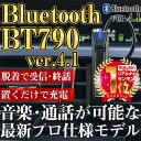 BT790 BluetoothハンズフリーME8UC iPhone7 bluetooth イヤホン ブルートゥース iphone7 アイフォン6 プラス iph...