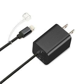 LightningコネクタAC充電器タフケーブルタイプ 2.1A | iPhone アイフォン スマートフォン スマホ 5 5c 5s 6 6s 6sPlus 7 7Plus 8 SE X iPod 充電器 充電 iPad iPod カバー 断線 オシャレ タフ 強い おしゃれ