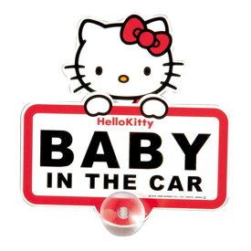 車用 ハローキティ スイングサイン KT282 ステッカー | 車 マグネット 吸盤 可愛い かわいい ステッカー サイン 安全対策 ベビーシール 赤ちゃん 子ども BABY スイング スイングステッカー 揺れる サンリオ キティ カー用品 キティー キティちゃん ハローキティー