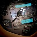 F133 イルミネーション ツイン LED フレキライト | イルミ インテリア カーオーディオ 灰皿 電気 ブルー 光 高輝度LED イルミ ホワイト 光 40mA オシャレ おしゃれ かっこいい カッコイイ