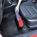 W948 シート アンダー ポケット ブラック × レッド | ポケットバッグ 収納 車 ドリンクホルダー 収納ポケット ドリン…