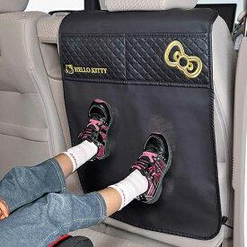 KT514 ハローキティ B&G キックガード | 車 子供 キッズ ベビー 車内 安全グッズ 車内安全 汚れ防止 シートカバー サンリオ カー用品 キティ キティー キティちゃん 可愛い かわいい 子ども 靴 汚れ キック ガード