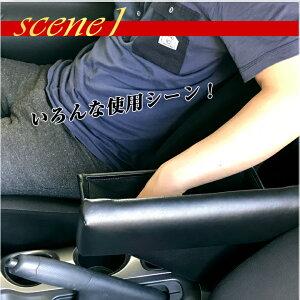 ジューク専用リオアームレストジュークアームレストコンソールコンソールボックス日産NISSANJUKE肘置き収納日本製車用品カーグッズパーツニッサンジュークアームレスト黒ブラックジューク専用アームレスト