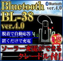 カシムラ ハンズフリー Bluetooth 4.0 イヤホンマイク ハイブリッド充電クレードル付 BL-38 iPhone7 bluetooth イヤホン ブル...