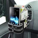 カシムラ ブロックドリンクL | 車内 ドリンクカップ ドリンクホルダー 小物 スマホ 車 飲み物置き おしゃれ かっこい…