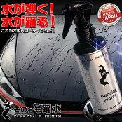 ミラリードペルシード(pellcid)PCD-01ナチュラルガラスエッセンス150ml【MIRAREED】
