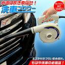 820708 パワーアップ ブロワー ブロア ブロアー 洗車 550W | 送風 送風機 吸塵 掃除機 吹き飛ばし 変速 DIY 吸い込み …