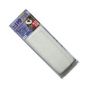 078873 H&H 研磨材 白棒 KNー2 | バフ バフ用 バフ用研磨剤 布バフ フェルトバフ 鉄 ステンレス 貴金属 中仕上げ 中仕上用 2000 #4000