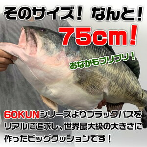 ROKUMARUKUNシールステッカー|バスブラックバスバス好き釣り好き釣りシール魚釣りグッズ釣りステッカー釣り道具バス釣り釣り