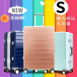 【新商品】スーツケースキャリーバッグキャリーケースWAOWAO旅行用品旅行カバン軽量機内持ち込み可能Sサイズ小型6803シリーズハードケースフレーム