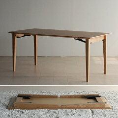 ダイニングテーブル幅180/160cmタモ材折りたたみ折り畳み折畳みフォールディングナチュラル色ウォールナット色北欧和モダンデザインデザイナーおしゃれ人気手作りdiy日本製国産モダンシンプル家具メーカー
