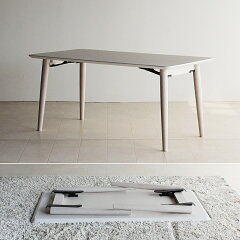 ダイニングテーブル幅150cmタモ材折りたたみ折り畳み折畳みフォールディング黒白ブラックホワイト北欧和モダンデザインデザイナーおしゃれ人気手作りdiy日本製国産モダンシンプル家具メーカー