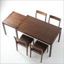伸縮式ダイニングテーブル 伸長式ダイニングテーブル エクステンション 拡張式 伸縮式 幅140cm〜252cm ウォールナット…