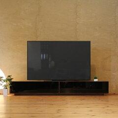 TVボードMONOLITH2100-wa(モノリス)/テレビ台/テレビボード/TV台/デザイン/ウォールナット/4Kテレビ対応/ワイド/大型/
