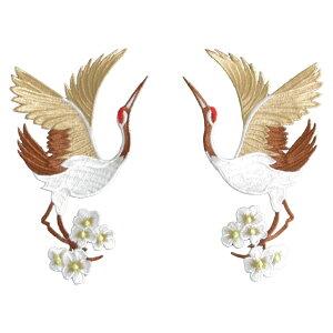 アイロンワッペン 鳥 動物 鶴 一対 茶 片方 縦17cm 横9.7cm