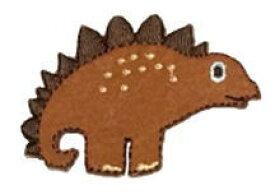 """""""ワッペン屋さんラボ オリジナルワッペン"""" 恐竜 ステゴサウルスくん(ブラウン系) ワッペン (アイロン接着タイプ)"""