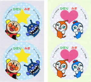 【NEW】絵合せ コットンラベルアンパンマン・ドキンちゃん ドキンちゃん・コキンちゃん