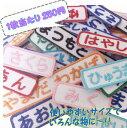 """お名前ワッペン """"ワッペン屋さんラボ オリジナルワッペン""""シンプルで使いやすいサイズで 入園入学・新学期の準備…"""