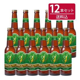 天然酵母ビール「ブナの森」12本セット-田沢湖ビール【父の日】【ギフト】【お中元】【お歳暮】【地ビール】