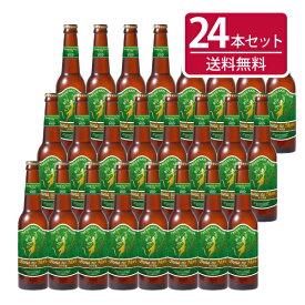 天然酵母ビール「ブナの森」24本セット-田沢湖ビール【父の日】【ギフト】【お中元】【お歳暮】【地ビール】