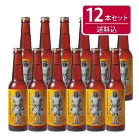 ■なまはげラベルの世界一受賞ビール■ケルシュ12本セット-田沢湖ビール【父の日】【ギフト】【お中元】【お歳暮】【地ビール】