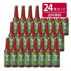 ■なまはげラベルの世界一受賞ビール■ピルスナー24本セット-田沢湖ビール【父の日】【ギフト】【お中元】【お歳暮】【地ビール】