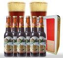 【燻製モルト使用】世界一のラオホビール6本セット最高級田沢湖ビール【父の日】【ギフト】【お中元】【お歳暮】【地ビール】