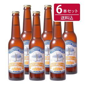 ■世界一獲得■ケルシュ6本セット-田沢湖ビール【父の日】【ギフト】【お中元】【お歳暮】【地ビール】】