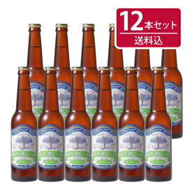 ■世界一獲得■ピルスナー12本セット-田沢湖ビール【父の日】【ギフト】【お中元】【お歳暮】【地ビール】】