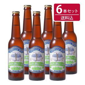 ■世界一獲得■ピルスナー6本セット-田沢湖ビール【父の日】【ギフト】【お中元】【お歳暮】【地ビール】】