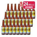 ■限定醸造■サマーブリュットIPA・24本セット(8/6〜発送開始!)■送料無料=秋田の地ビール・田沢湖ビール【クラフ…