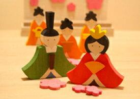 【森林工芸館】【お雛様ボックス】【2020/3月末発送分】ひな様飾り・ひな人形・初節句に
