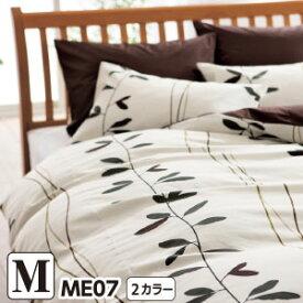 メール便 対応 枕カバー 43×63 西川 ミーィ ME07(mee)・ピロケース(枕カバー) M:45×65cm(かぶせ式) 日本製