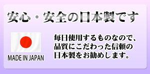 防ダニ日本製テイジンベルオアシス除湿シート快眠ドライスリムプラスダブル130×180cm帝人TEIJINPLUS抗菌防臭