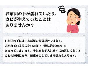 日本製除湿シート快眠ドライスリム高吸湿シングル90×180cm帝人ベルオアシス使用送料無料快眠ドライプラスPLUS高機能