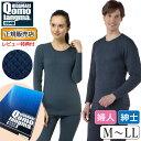 【男女M/L/LLサイズ有】紳士 長袖丸首・ズボン下、婦人 長袖丸首インナー・タイツひだまり チョモランマ 日本製 ネイ…