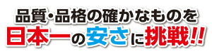 プレミアムゴールドラベルマザーダックダウン95%(1.1kg)ダウンパワー450dp以上【品名:シンフォニー】シングルロング150×210cm羽毛布団