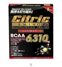 シトリック Citric アルティメイトエボリューション7.5*8 5279 ボディケアスポーツインリョウ