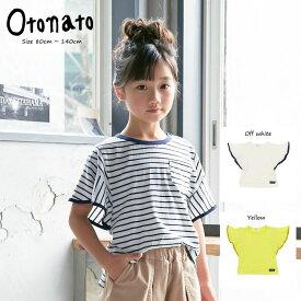 e9bb9b1cbac6d  2019春夏物 Otonato オトナト 袖ボリュームTシャツ 子供服 女の子
