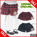 【50%OFF】【最終セール】チェックフリルキュロット【GrandGround グラグラ 18AW 子供服 ボトムス 女の子 スカート…