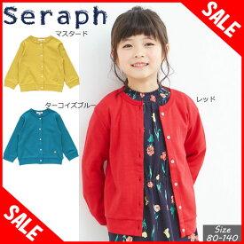 619ba902b5e52  50%OFF  最終セール シンプルカーディガン Seraph セラフ 18AW 子供