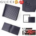 【送料無料!早い者勝ち!】Gucci(グッチ)マネークリップ財布 ネイビー 544478 新品・本物保証 ギフト プレゼ…