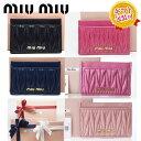 MIUMIU カードケース 5MC208 ミウミウ 名刺ケース ブランド ギフト プレゼント レディース ファッション 小物 雑貨
