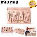 MIUMIU カードケース 5MC208 ミウミウ 名刺 カード ブランド ギフト プレゼント レディース ファッション 小物 雑貨