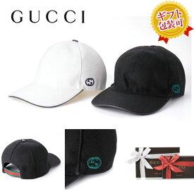 【送料無料・早い者勝ち!】Gucci シンプルキャップ ホワイト ブラック 帽子 新品・本物保証 キャップ メンズ レディース オシャレ