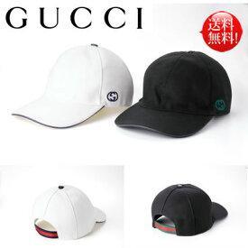 【送料無料・早い者勝ち!】Gucci シンプルキャップ 387554 ホワイト ブラック 帽子 新品・本物保証 キャップ メンズ レディース オシャレ