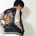 スカジャン メンズ サテンジャンパー 刺繍 スーベニア スカジャン ジャケット 横須賀 ジャンバー 金 銀 黒 青 ブラック 龍 和柄 ラグラン ブルゾン 春 秋 冬 スーベニアジャケット MA-1 送料無料